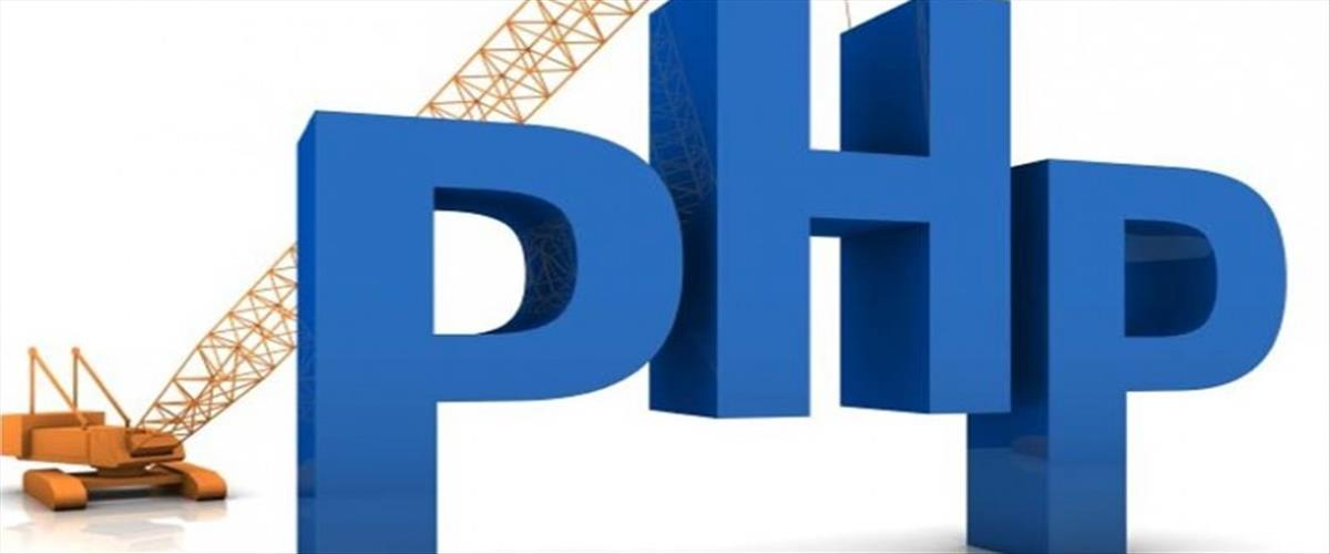 Market Demand for PHP